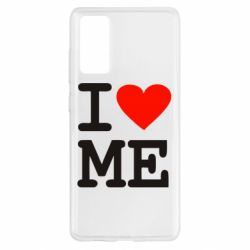Чохол для Samsung S20 FE I love ME