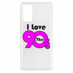 Чохол для Samsung S20 FE I love the 90