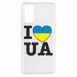 Чохол для Samsung S20 FE I love UA