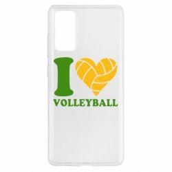 Чохол для Samsung S20 FE I love volleyball