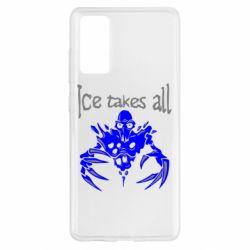 Чохол для Samsung S20 FE Ice takes all Dota