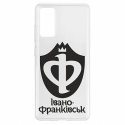 Чехол для Samsung S20 FE Ивано-Франковск эмблема