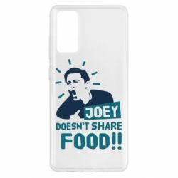 Чехол для Samsung S20 FE Joey doesn't share food!