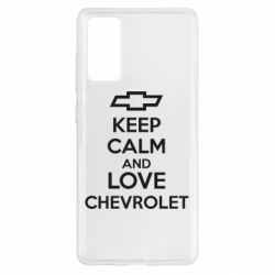 Чохол для Samsung S20 FE KEEP CALM AND LOVE CHEVROLET