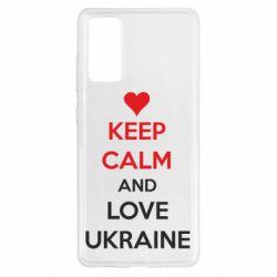 Чохол для Samsung S20 FE KEEP CALM and LOVE UKRAINE