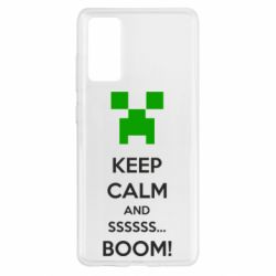 Чохол для Samsung S20 FE Keep calm and ssssssss...BOOM!
