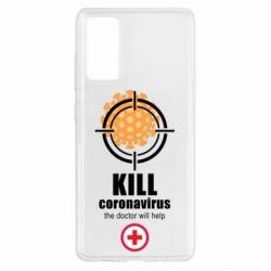 Чехол для Samsung S20 FE Kill coronavirus the doctor will help