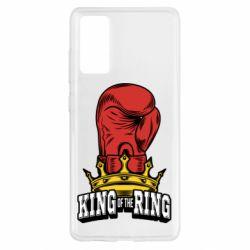Чохол для Samsung S20 FE king of the Ring