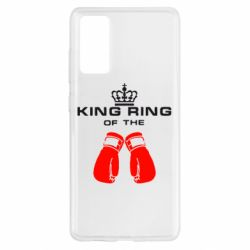 Чохол для Samsung S20 FE King Ring
