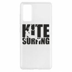 Чохол для Samsung S20 FE Kitesurfing