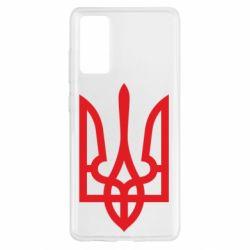 Чехол для Samsung S20 FE Класичний герб України