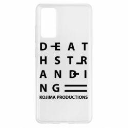 Чохол для Samsung S20 FE Kojima Produ