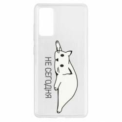 Чехол для Samsung S20 FE Кот и надпись Не сегодня