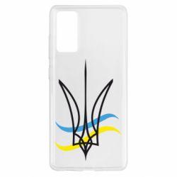 Чохол для Samsung S20 FE Кумедний герб України