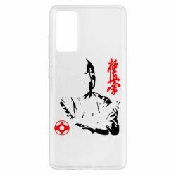 Чохол для Samsung S20 FE Kyokushin Kanku logo