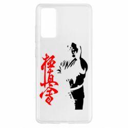 Чохол для Samsung S20 FE Kyokushin Kanku Master