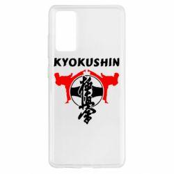 Чехол для Samsung S20 FE Kyokushin