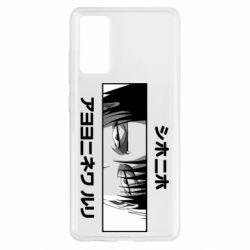 Чохол для Samsung S20 FE Levi's Eyes