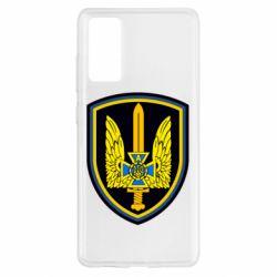 Чехол для Samsung S20 FE Логотип Азов