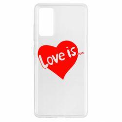 Чохол для Samsung S20 FE любов-це...