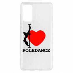Чохол для Samsung S20 FE Love Pole Dance