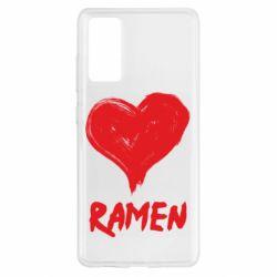 Чохол для Samsung S20 FE Love ramen