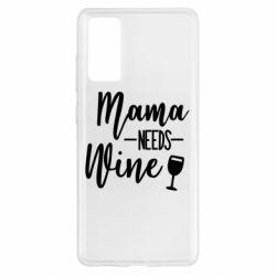 Чохол для Samsung S20 FE Mama need wine