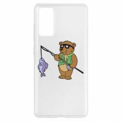 Чохол для Samsung S20 FE Ведмідь ловить рибу