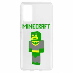 Чохол для Samsung S20 FE Minecraft Batman