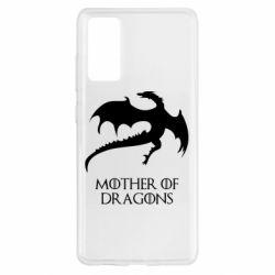 Чехол для Samsung S20 FE Mother of dragons 1