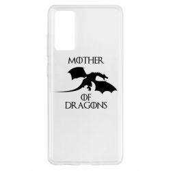 Чохол для Samsung S20 FE Mother Of Dragons
