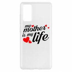 Чохол для Samsung S20 FE Моя мати -  моє життя
