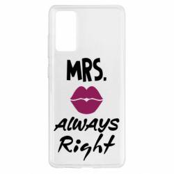 Чохол для Samsung S20 FE Mrs. always right