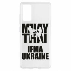 Чехол для Samsung S20 FE Muay Thai IFMA Ukraine