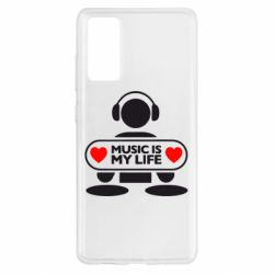 Чохол для Samsung S20 FE Music is my life