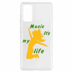 Чохол для Samsung S20 FE Music it's my life