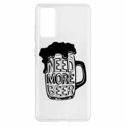 Чохол для Samsung S20 FE Need more beer