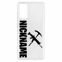 Чохол для Samsung S20 FE Nickname fortnite weapons