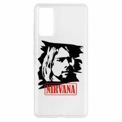 Чехол для Samsung S20 FE Nirvana Kurt Cobian