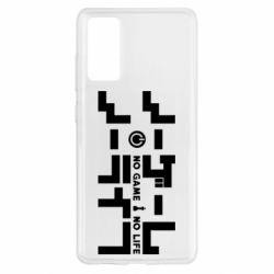 Чохол для Samsung S20 FE No Game No Life logo