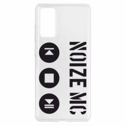 Чохол для Samsung S20 FE Noize MC-плеєр