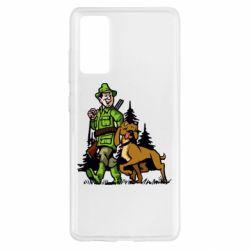 Чохол для Samsung S20 FE Мисливець з собакою