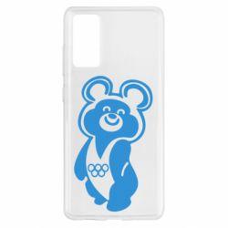 Чохол для Samsung S20 FE Олімпійський Ведмедик