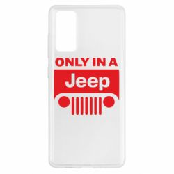 Чохол для Samsung S20 FE Only in a Jeep