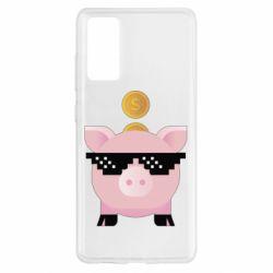 Чохол для Samsung S20 FE Piggy bank