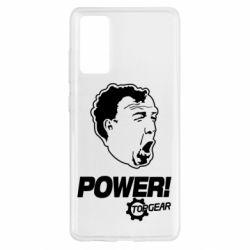 Чохол для Samsung S20 FE Power