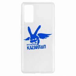 Чохол для Samsung S20 FE Республіка Казантип