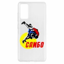 Чохол для Samsung S20 FE Sambo