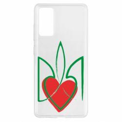 Чехол для Samsung S20 FE Серце з гербом