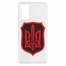 Чехол для Samsung S20 FE Shield with the emblem of Ukraine and the sword